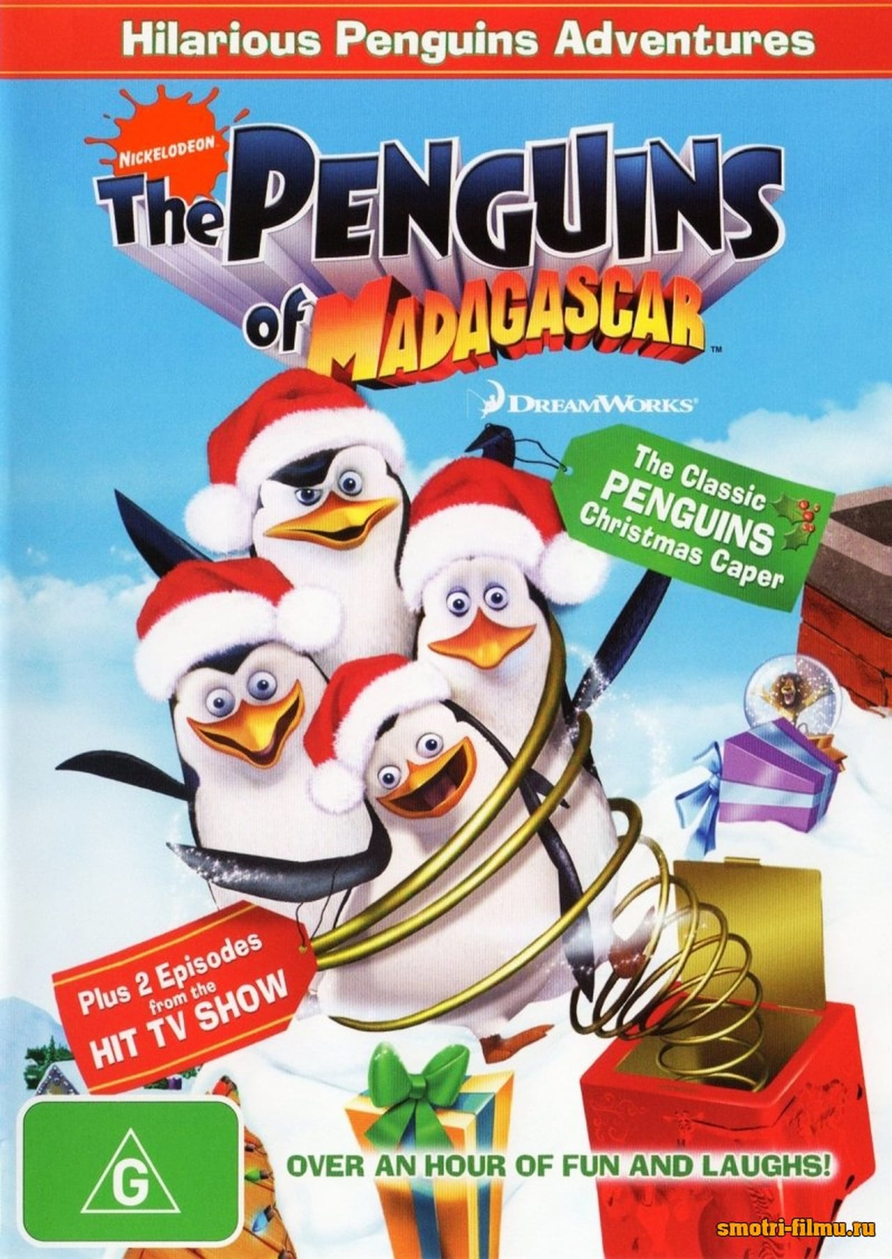Antena3 Series Modo Salon The Penguins Of Madagascar In A Christmas Caper Subtitles