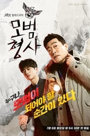 Imagen Poster The Good Detective: Temporada 1