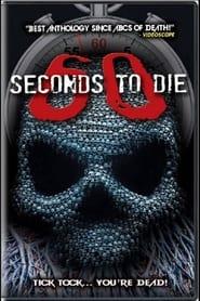60 Seconds to Die 3 Imagen