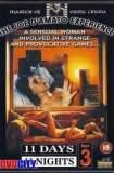 11 Days 11 Nights Part 3 1989
