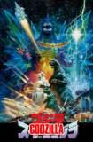 Godzilla vs. SpaceGodzilla 1994