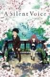 Silent Voice 2016