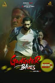 Gangster Blues