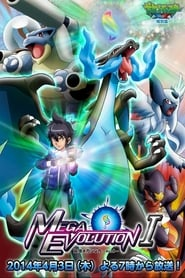 Pokémon : Mega Evolution Special