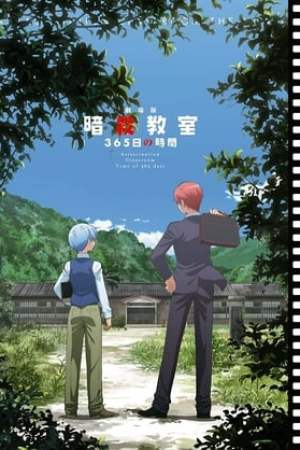 Image Assassination Classroom The Movie: 365 Days