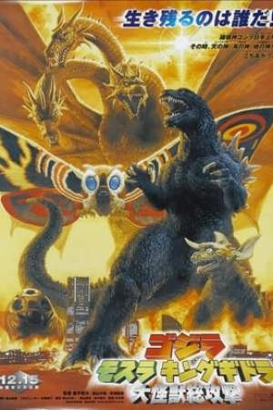 Image Godzilla, Mothra y King Ghidorah: Monstruos gigantescos ataque total