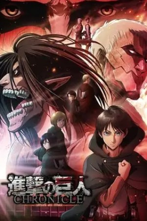 Image Shingeki no Kyojin: Chronicle