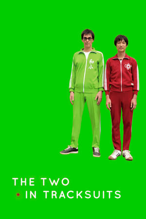 The Two in Tracksuits