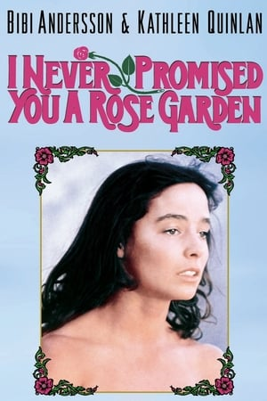 Image I Never Promised You a Rose Garden