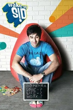 Image Wake Up Sid