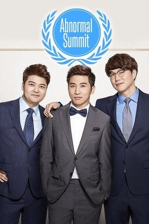 Image Abnormal Summit