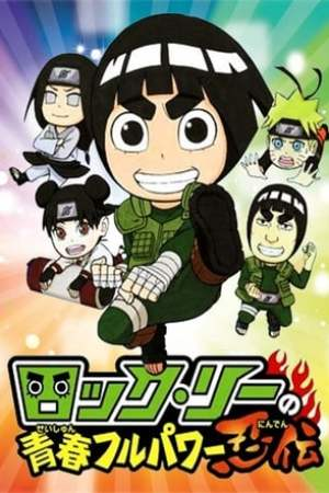 Image NARUTO Spin-Off: Rock Lee & His Ninja Pals