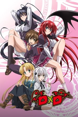 Image High School DxD OVA