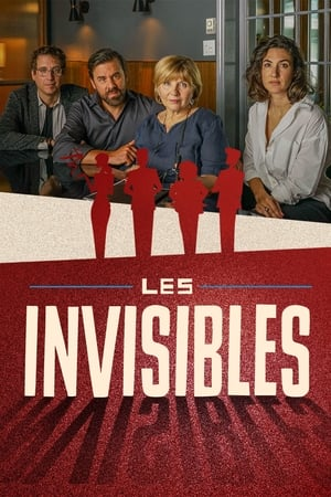 Image Les invisibles