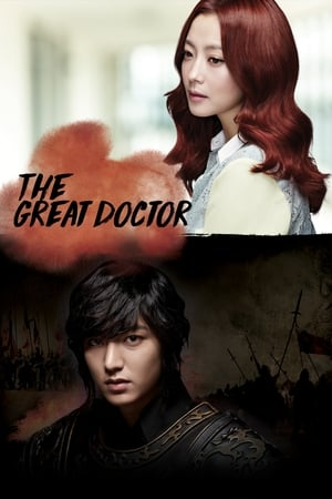 Image The Great Doctor