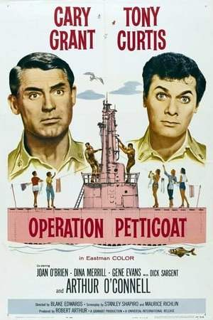 Image Operation Petticoat