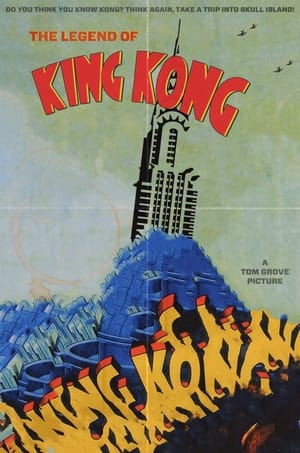 Image The Legend of King Kong