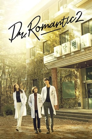 Image Dr. Romantic