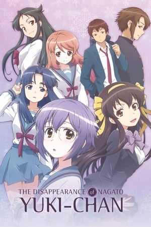 Image The Disappearance of Nagato Yuki-chan