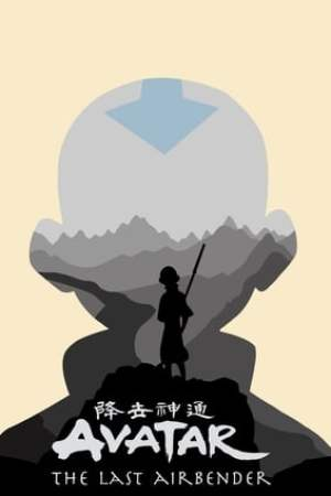 Image Avatar: The Last Airbender - Book Two: Earth