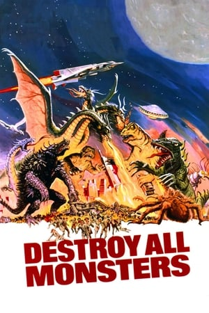 Image Destroy All Monsters
