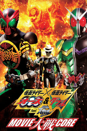 Image Kamen Rider × Kamen Rider OOO & W Featuring Skull: Movie War Core