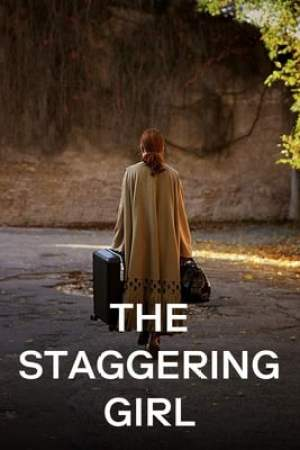 Image The Staggering Girl