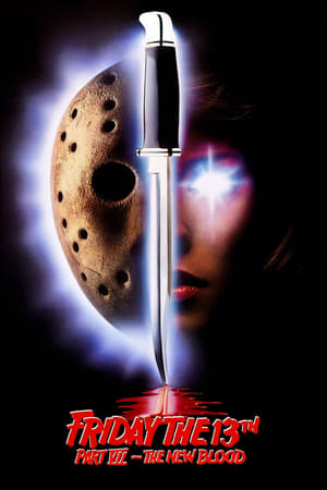 Image Friday the 13th Part VII: The New Blood