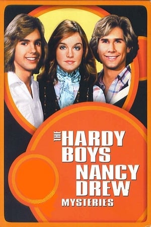 Image The Hardy Boys / Nancy Drew Mysteries