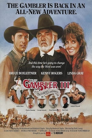 Image Kenny Rogers as The Gambler, Part III: The Legend Continues