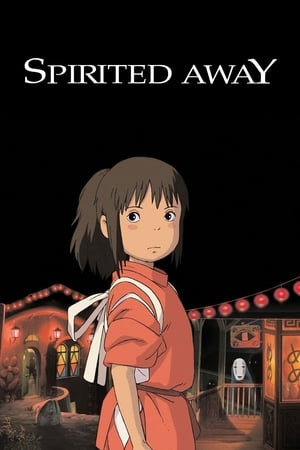 Image Spirited Away