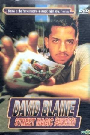 Image David Blaine: Street Magic