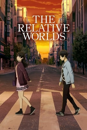 Image The Relative Worlds