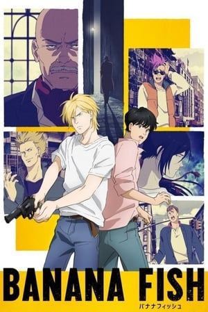 Image BANANA FISH