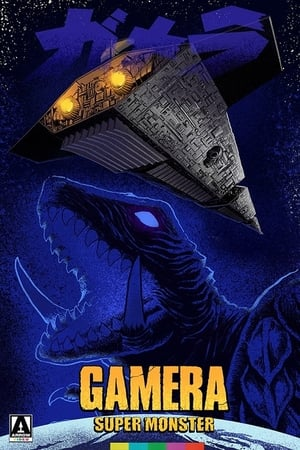 Image Gamera: Super Monster