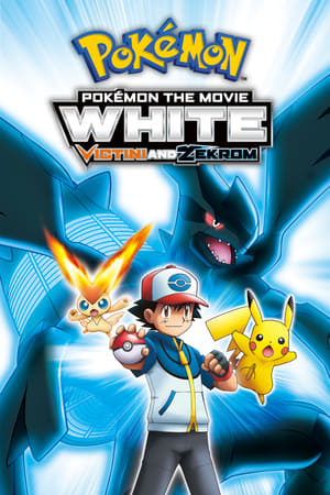 Image Pokémon the Movie: White - Victini and Zekrom