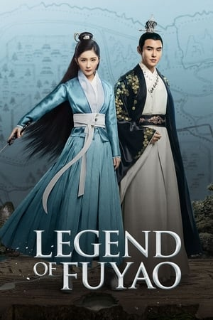 Image Legend of Fuyao