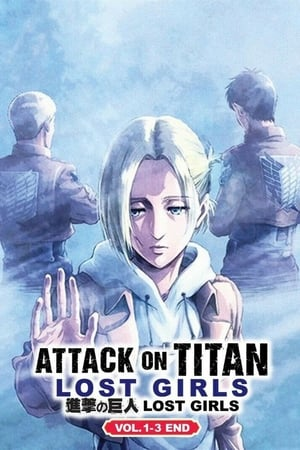Image Attack on Titan: Lost Girls