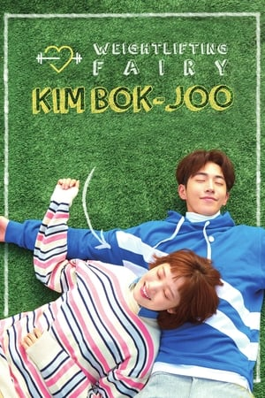 Poster Weightlifting Fairy Kim Bok-Joo Season 1 Joon Hyung Finds Out 2016