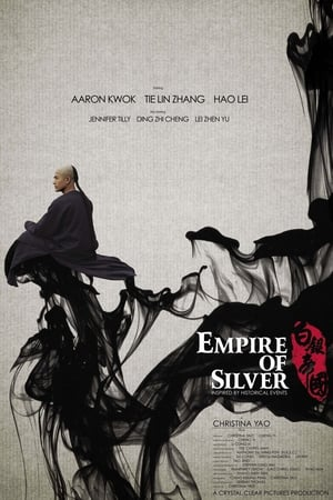 Image Empire of Silver