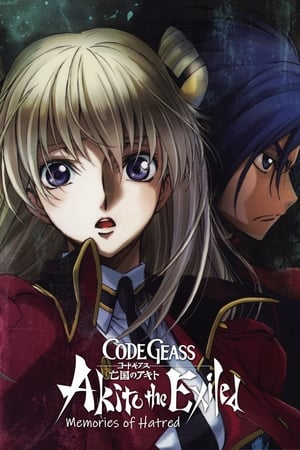 Image Code Geass: Akito the Exiled 4: Memories of Hatred