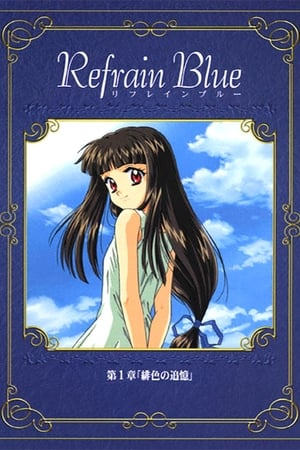 Image Refrain Blue: Chapter 1 - Scarlet Remembrance