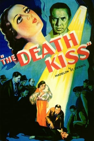 Image The Death Kiss