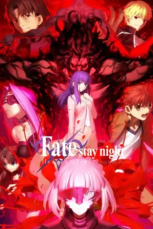 Poster Fate/Stay Night: Heaven's Feel II. Lost Butterfly 2019