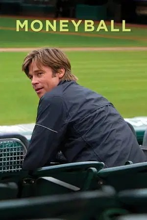 Image Moneyball