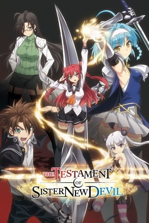 Image The Testament of Sister New Devil