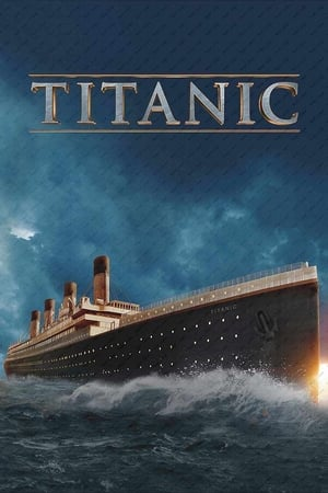 Image Reflections on Titanic