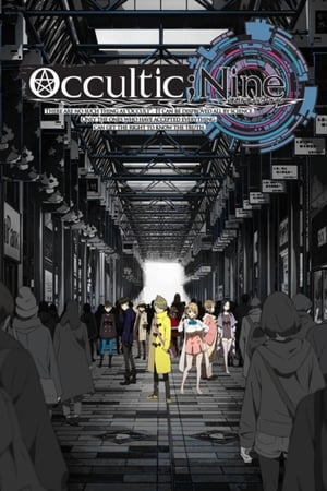 Image Occultic;Nine