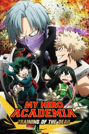 Image My Hero Academia: Training of the Dead