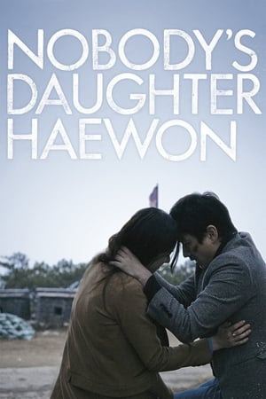 Image Nobody's Daughter Haewon